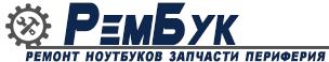 РемБук сервис - ремонт ноутбуков и компьютеров в Макеевке, запчасти, периферия, магазин